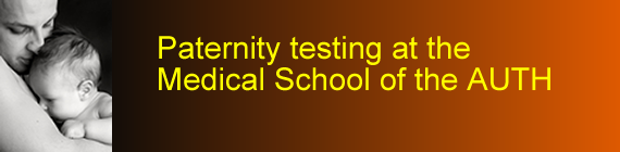 Paternity testing at the Medical School of the AUTH - test-patrotitas.web.auth.gr