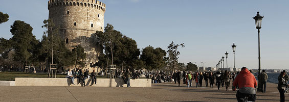 Thessaloniki the ideal destination for medical tourism